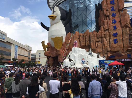 开启旅游新方向 中国国际旅游交易会呈贡一日游