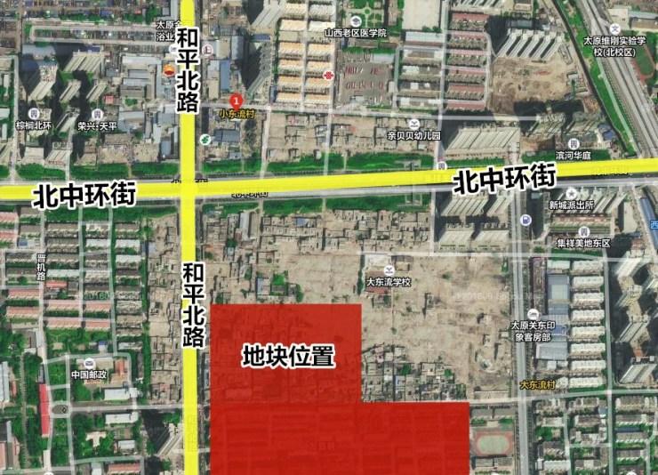 最新!尖草坪区西流城中村改造项目5
