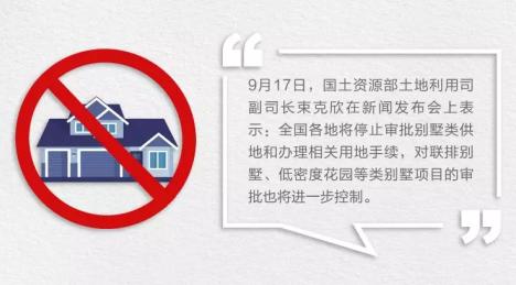 上海每月都有新房开盘,这样的产品却越来越少……