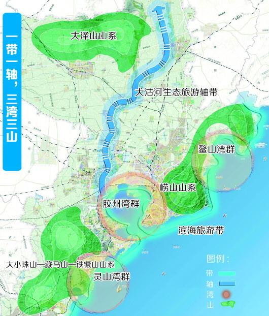 晚读:青岛市全域旅游规划纲要发布 胶州湾大桥胶州连接线正施工