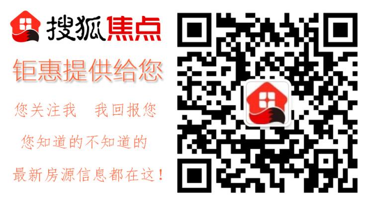 第七届中国房地产产业链创新合作高峰论坛(华北站)召开