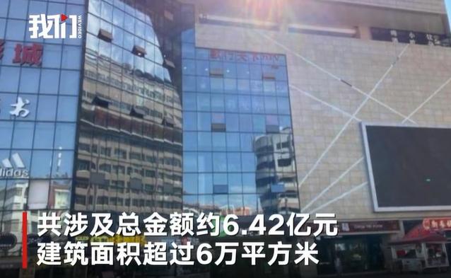云南一房地产公司破产 近千套房在网上打包拍卖