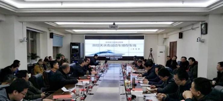 天水南站规划建设动车组存车线 有望增开始发动车