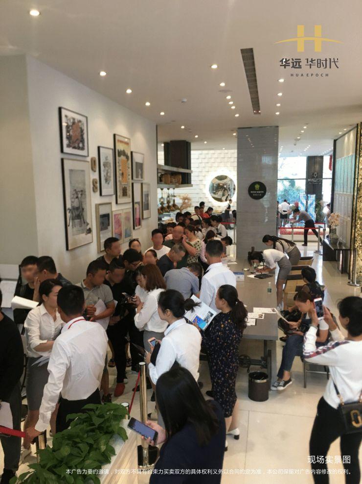 ?華遠華時代(長沙):C塔平層公寓首開大捷,2天勁銷700套