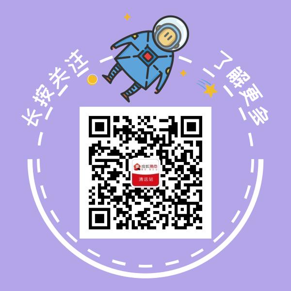 @清远市民,留心市区这12家套路多中介~