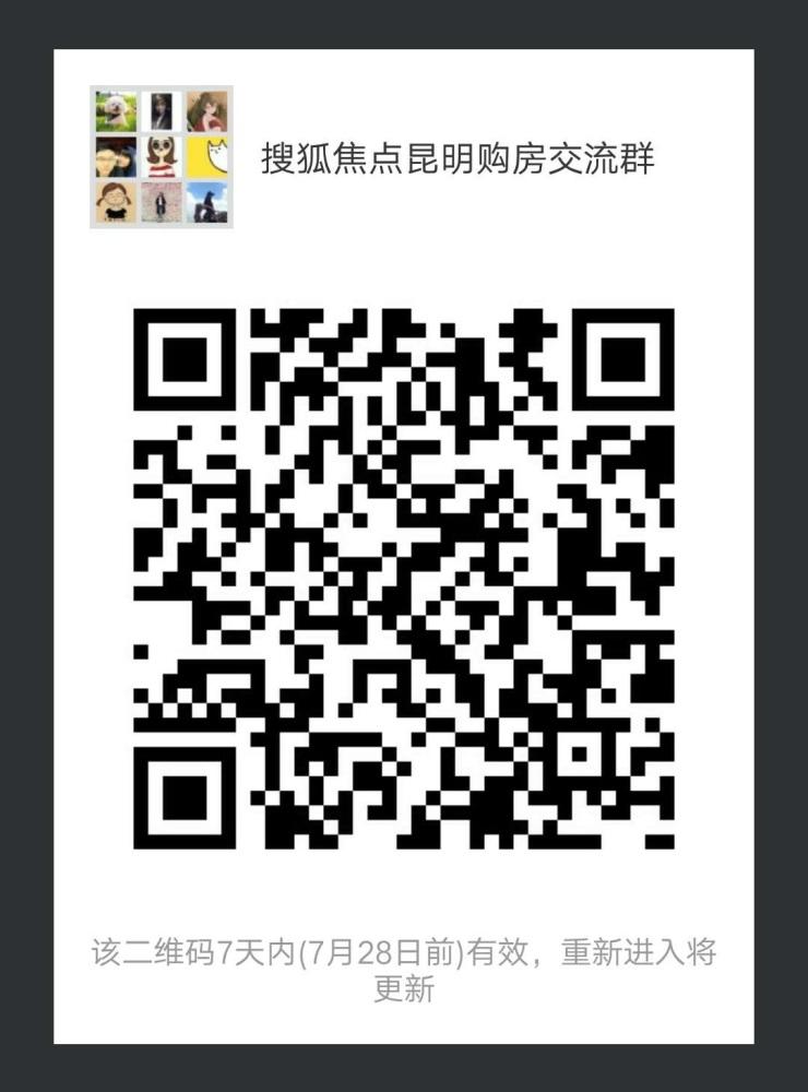 探寻好盘选好房 搜狐焦点2018年7月看房团完美收官