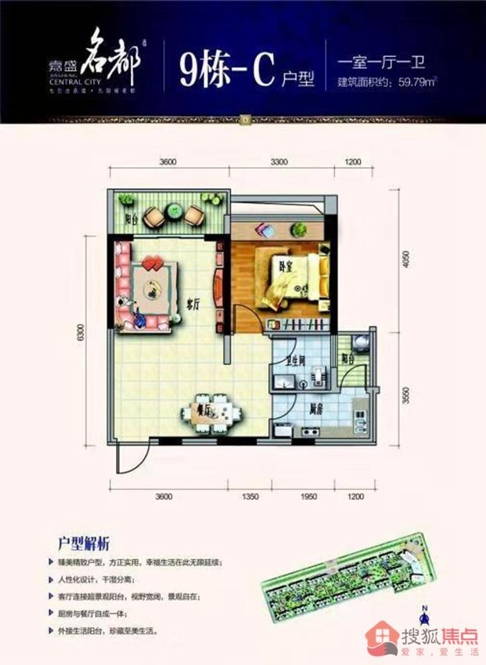 嘉盛名都项目在售:现代化居住社区 11000元/平带装修