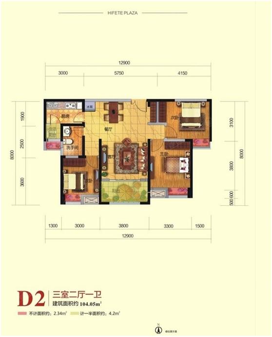 """渭南2018市中心最有""""型""""的阳光楼盘居然是它?"""
