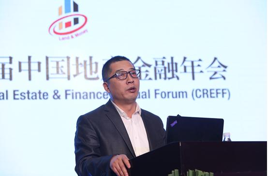 第14届中国地产金融年会于10月19日在京召开