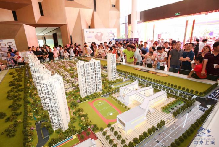 5月20日,周慧敏倾情助阵中泰上境别墅展示区盛大开放