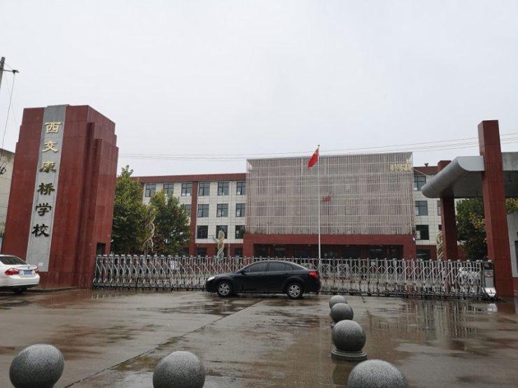 《小贝看房》第二十一期:渭南最具文化魅力楼盘——礼悦阁
