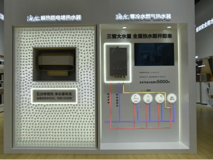 """行业首次!海尔燃气热水器获""""欧洲三星标准""""认证"""