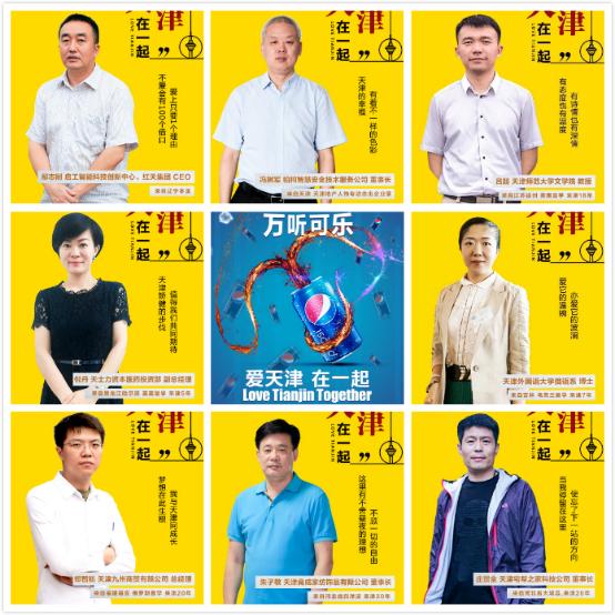 """阳光100联动五大商圈 9月16日掀起天津""""蓝色风暴"""""""