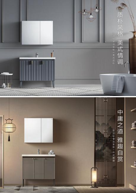 浴室柜防潮有秘诀,答案就是恒洁木合金技术