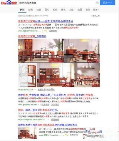 国寿红木品牌荣耀升级,登陆CCTV两大频道