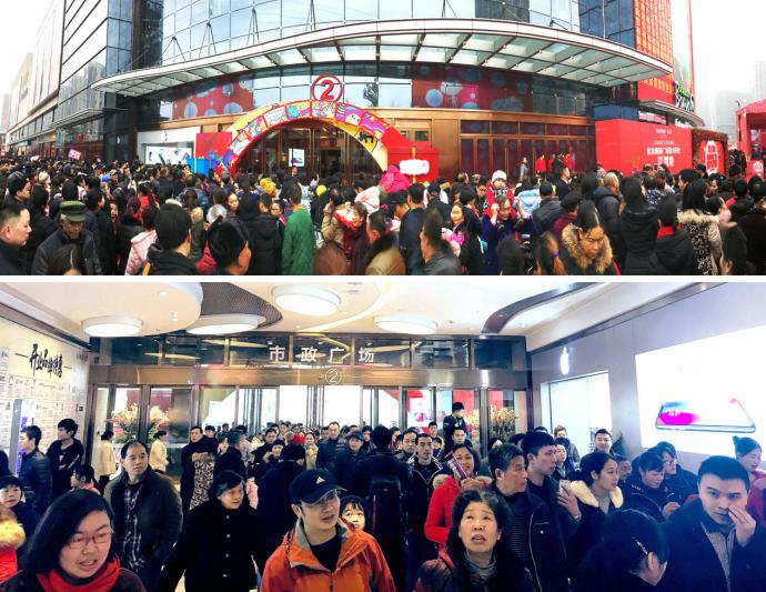 重庆盘龙奥园广场今日开业 盘龙崛起商业新地标