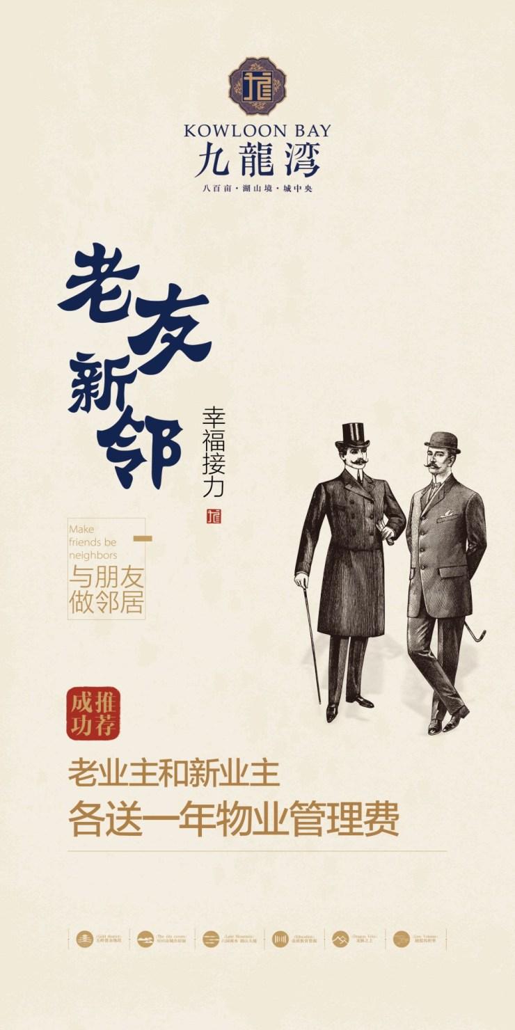 【九龙湾】︱国庆最佳旅游攻略