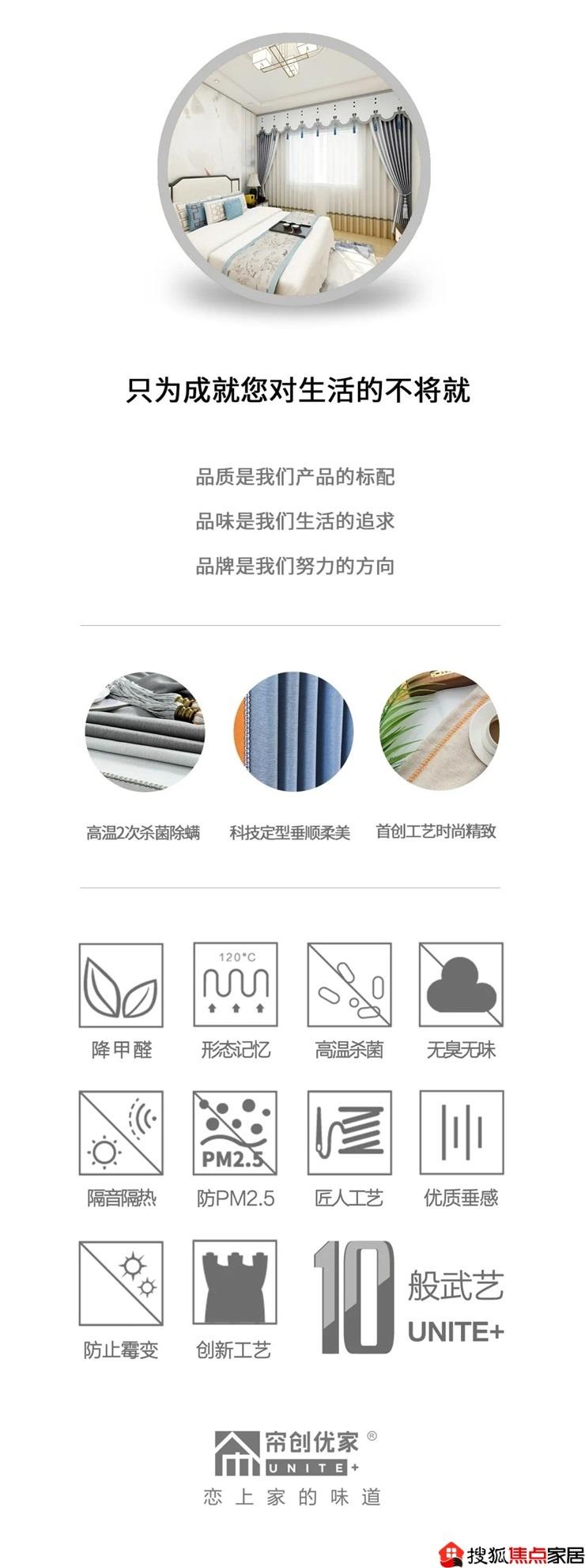 《【摩登3公司】帘创优家丨520,感悟自然色彩力量,悦动优雅幸福风华》