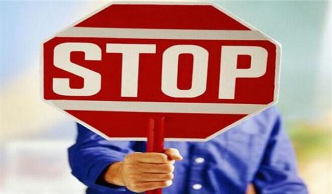 济宁房贷利率上浮 部分银行暂停房贷业务