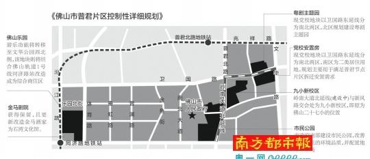 """佛山乐园将变综合商住区 禅城探索""""腾笼换鸟""""样本"""