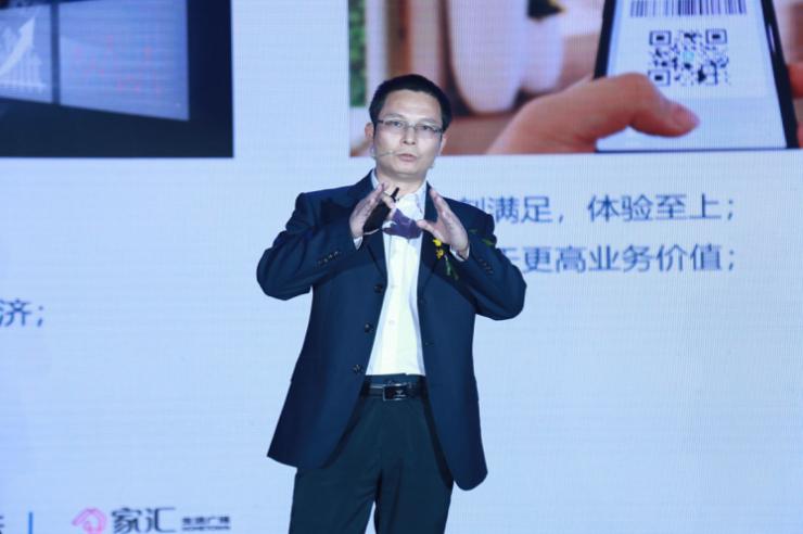 家汇多元化创新商业模式 独有业态成就东莞商业新名片