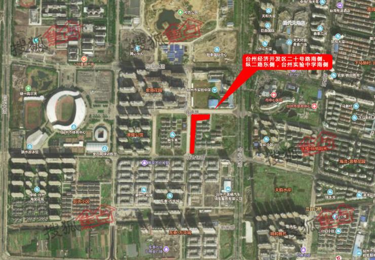 总价下调2430万 台州实验中学南侧住宅地块12月再次网拍