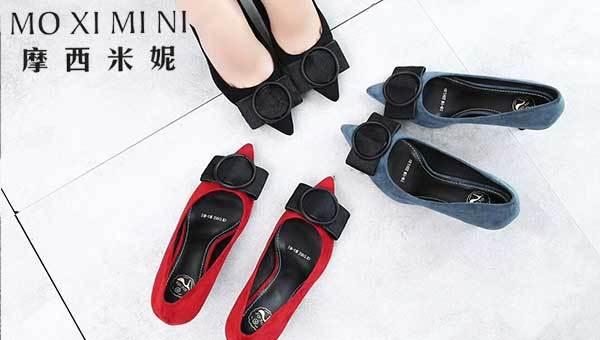 摩西米妮的女鞋質量怎么樣?摩西米妮鞋子質量好嗎?