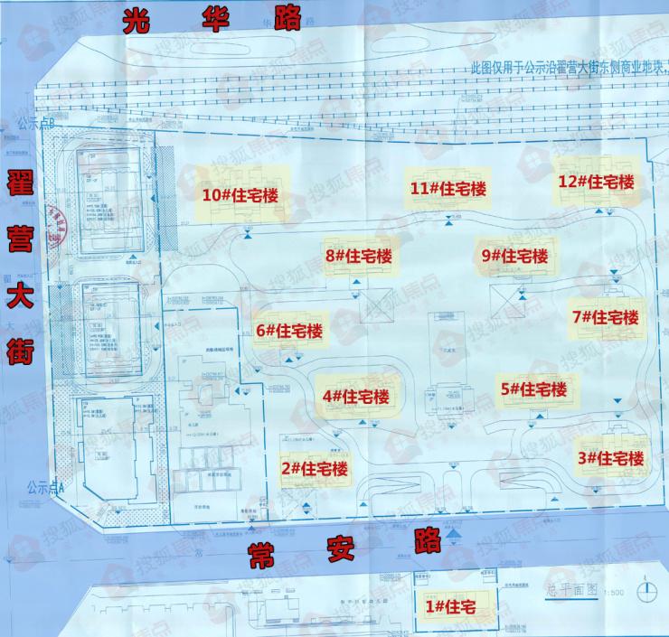 远洋晟庭建设项目规划曝光 占地13亩建设12栋住宅楼