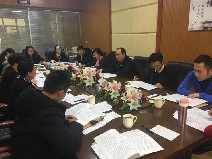 西宁住房公积金管理中心圆满完成2017年目标责任考核工作