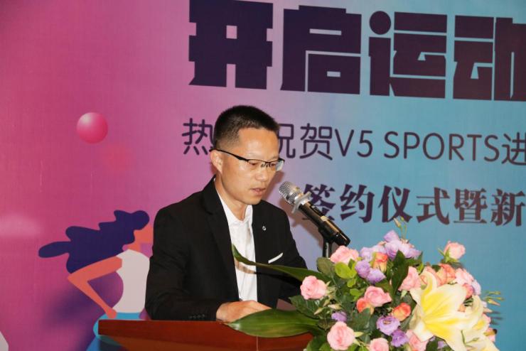 家汇生活广场又增一知名体育平台 打造东莞运动休闲聚集地