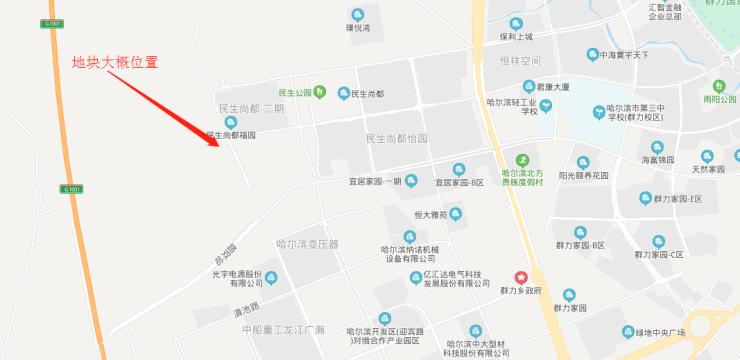 哈西群力核心位置再出新地块!起拍楼面价高达7493.5元/㎡哈尔滨插图(2)