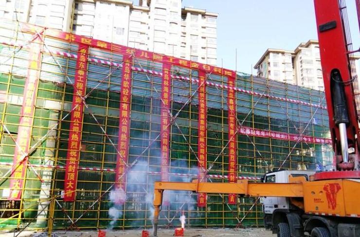 晚读:红岛国际会展中心主体封顶 西海岸三所学校下半年主体封顶