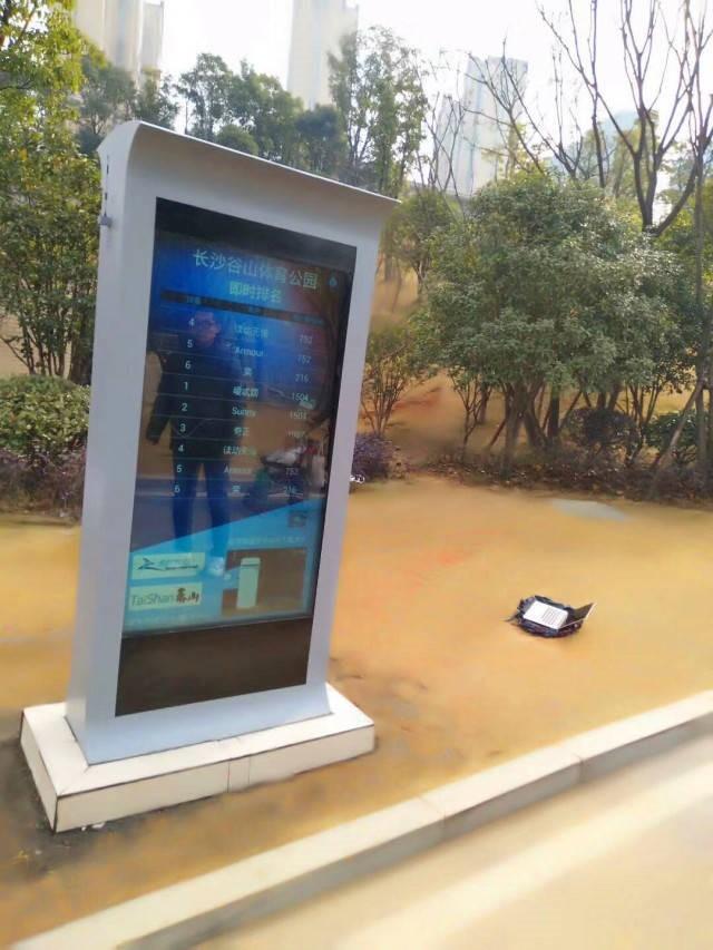 湖南首条全民智慧步道落地谷山体育公园