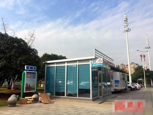 衡阳城区首家24小时市民自助书屋即将免费开放