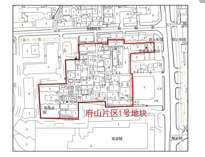 府山街道1号区块(银泰城北侧柴场弄) 房屋征收决定公告出炉