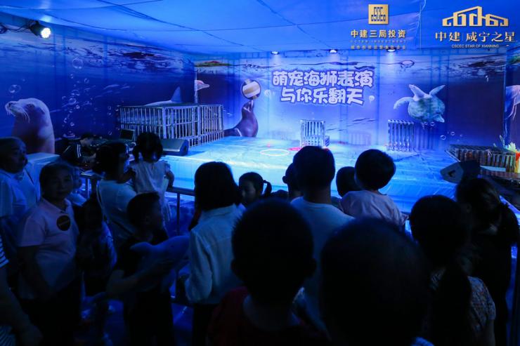 城市新客厅中建·咸宁之星:奇幻海洋节完美落幕,热情不散场