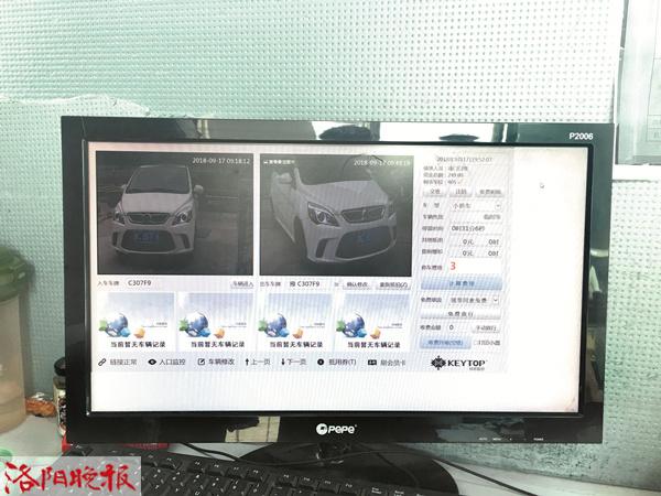 洛阳龙门站临时停车场已实行新收费方式 计时收费精确到秒