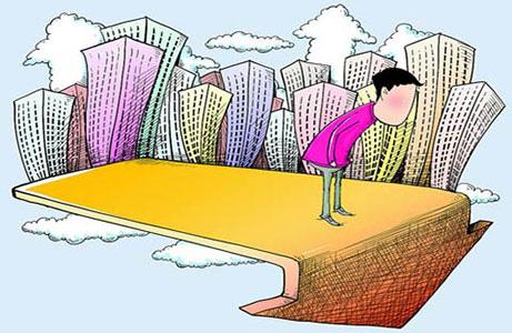 """房价下跌的开关已经打开?北京新房交易呈现""""量涨价跌""""的情况"""