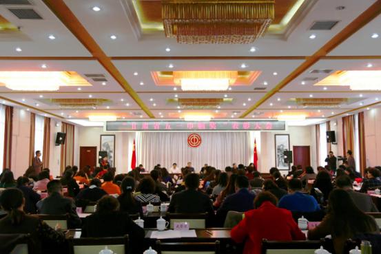 天庆集团财务管理中心获2018年度甘肃省五一巾帼奖殊荣