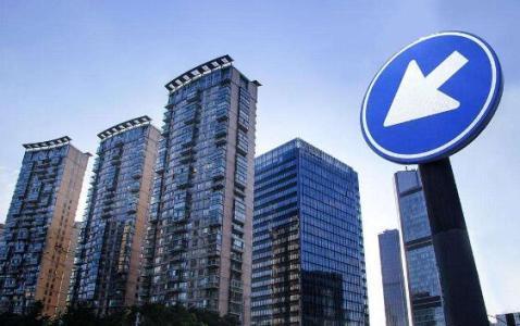 京津冀居民收入增速跑赢GDP 环京楼市降温明显