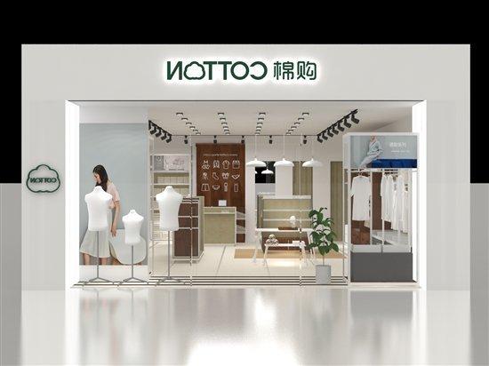 棉購家居全國五店齊開業,發力布局全國市場