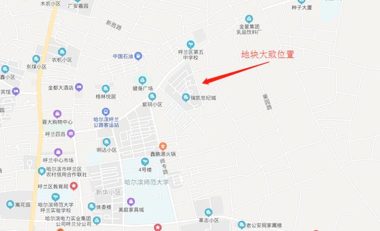 深哈产业园2万平住宅用地成交 呼兰住宅地块挂牌7月27日竞拍哈尔滨插图(2)