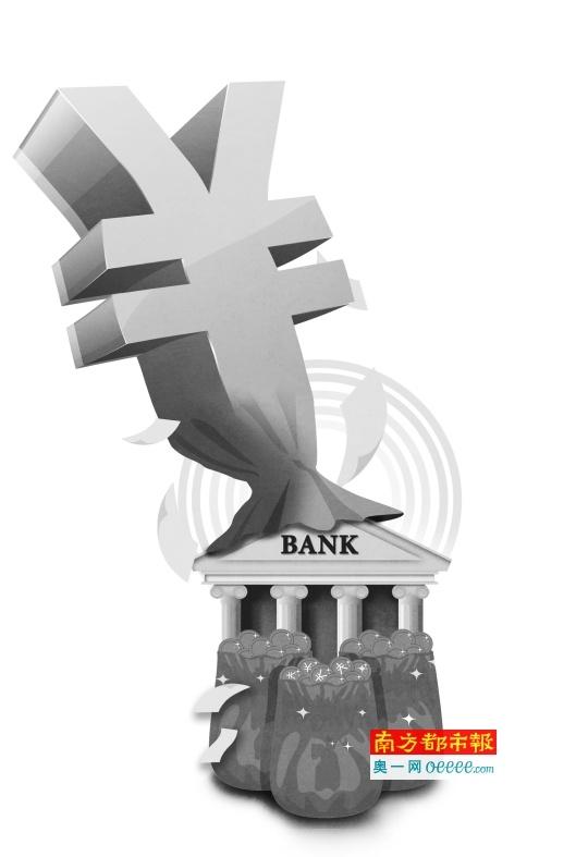 8月居民贷款劲升 资金仍涌入楼市? 房地产贷款增量高于去年