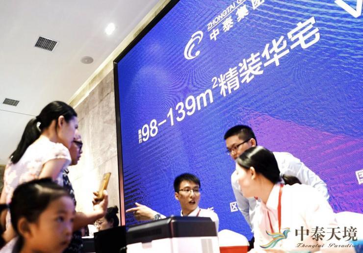衡阳中泰天境样板房携手香港影帝任达华已于8月4日华丽绽放!