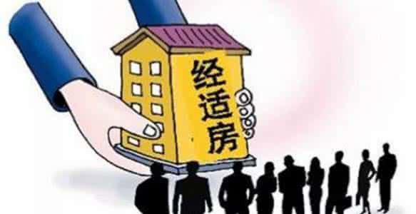 有四类房产的总价特别低 但是买房你绝对不要买!