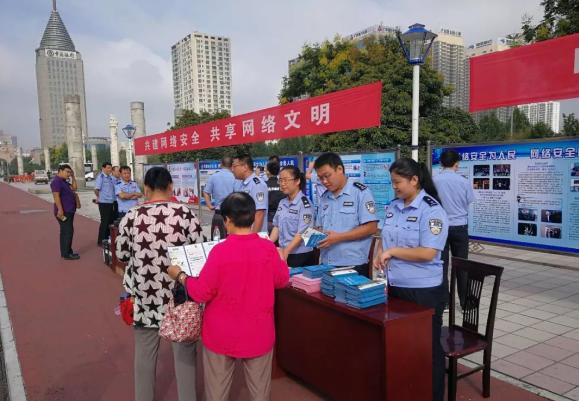 济宁市公安局组织开展2018年国家网络 安全宣传周现场宣传活
