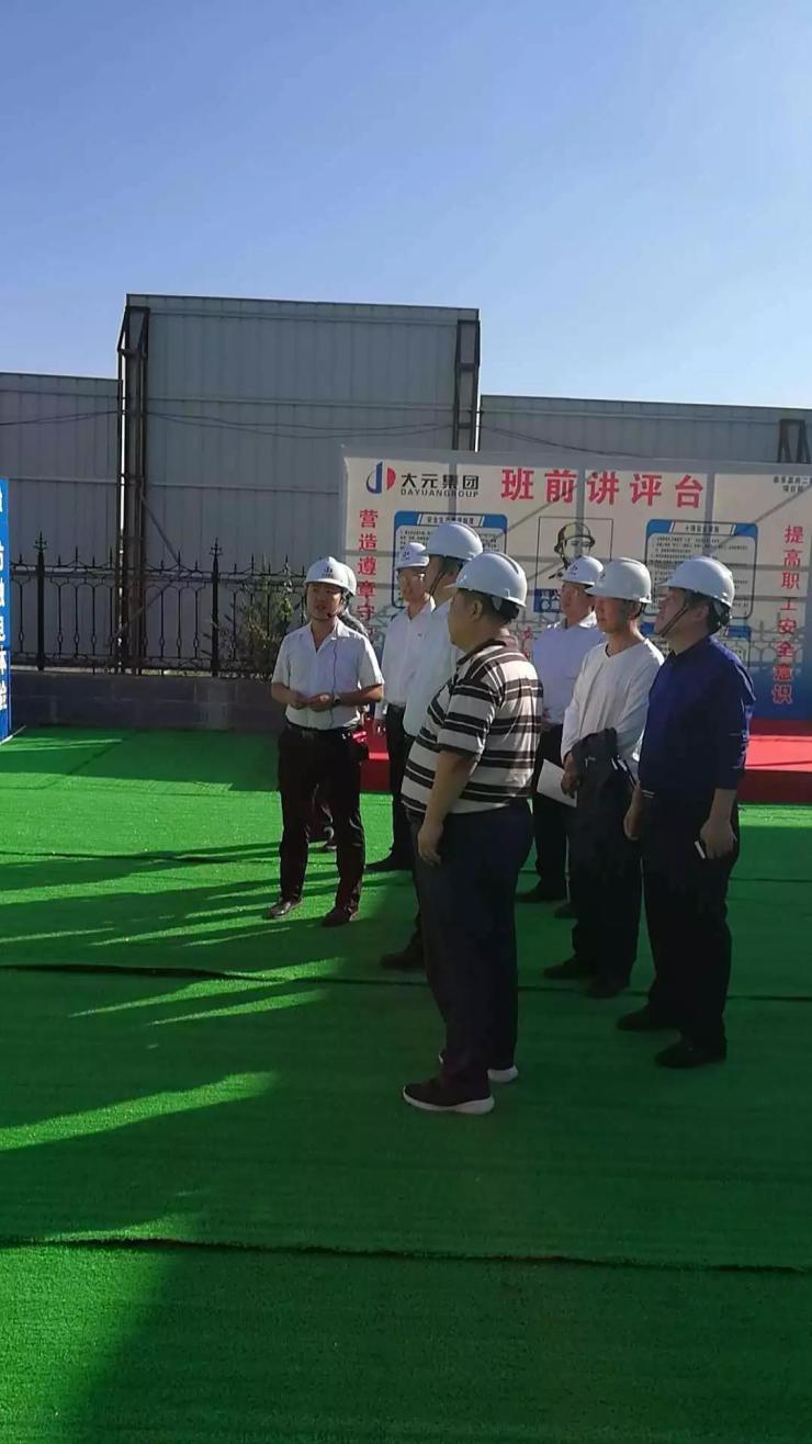 沧州荣盛的工程匠心—沧州市领导莅临荣盛·泰享嘉府建设工地视察