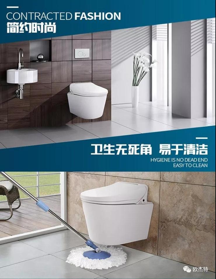 壁挂式马桶横扫卫浴间两大难题