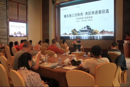 中海汤泉深圳都市圈的汤泉成为大湾区投资最优选