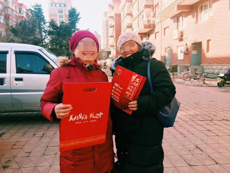 碧桂园开年送温暖 新春福袋福满辽沈